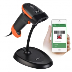 Barcode Scanner with Stand USB Barcode Scanner Wired Handheld Laser Barcode Reader with Adjustable Stand LEVNII C300